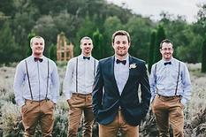dress-code-traje-boda-en-el-campo.webp
