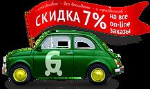 Супермаркет Зеленая Околица в Раменском - доставка продуктов домой