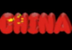 china-2672285_960_720.png