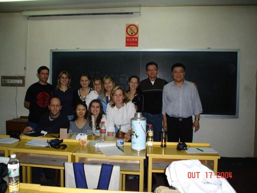 Lembranças Beijing