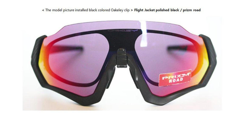 Oakley Flight Jacket RX Prescription clip