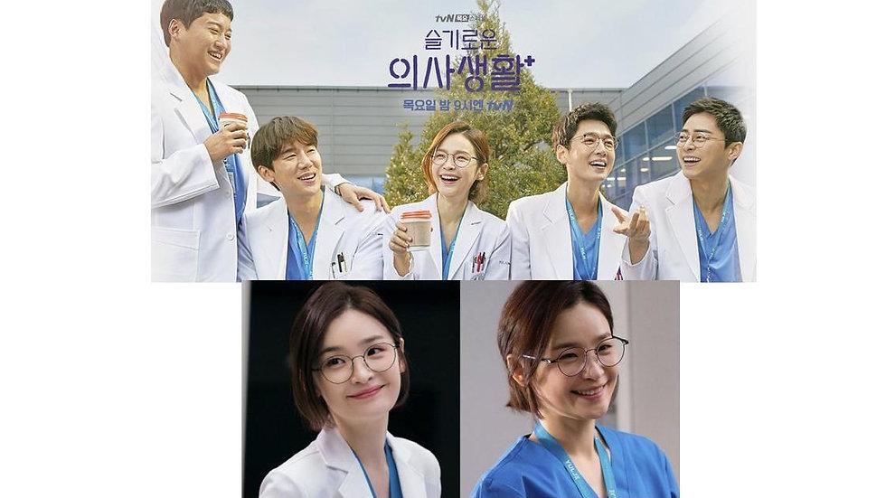 Leonne x style of K-drama named of Hospital playlist