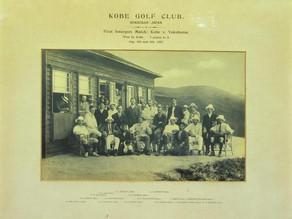 「日本最古」のゴルフ場のある街