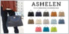Ash web banner big.jpg