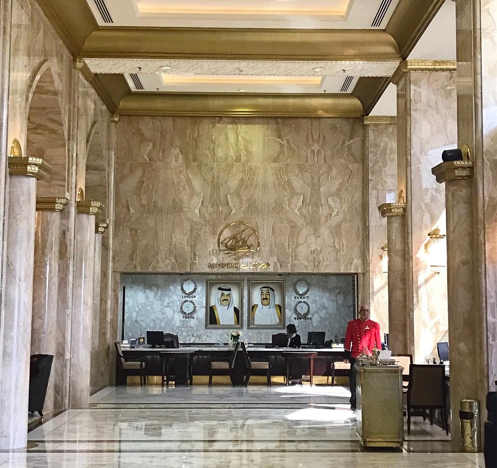 Sheraton Hotel Kuwait lobby