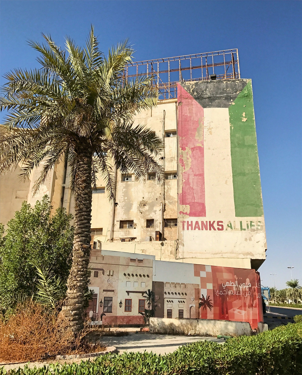 Thanks Allies mural street art Kuwait