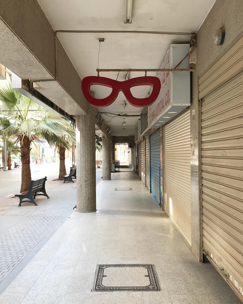 Empty souq Kuwait