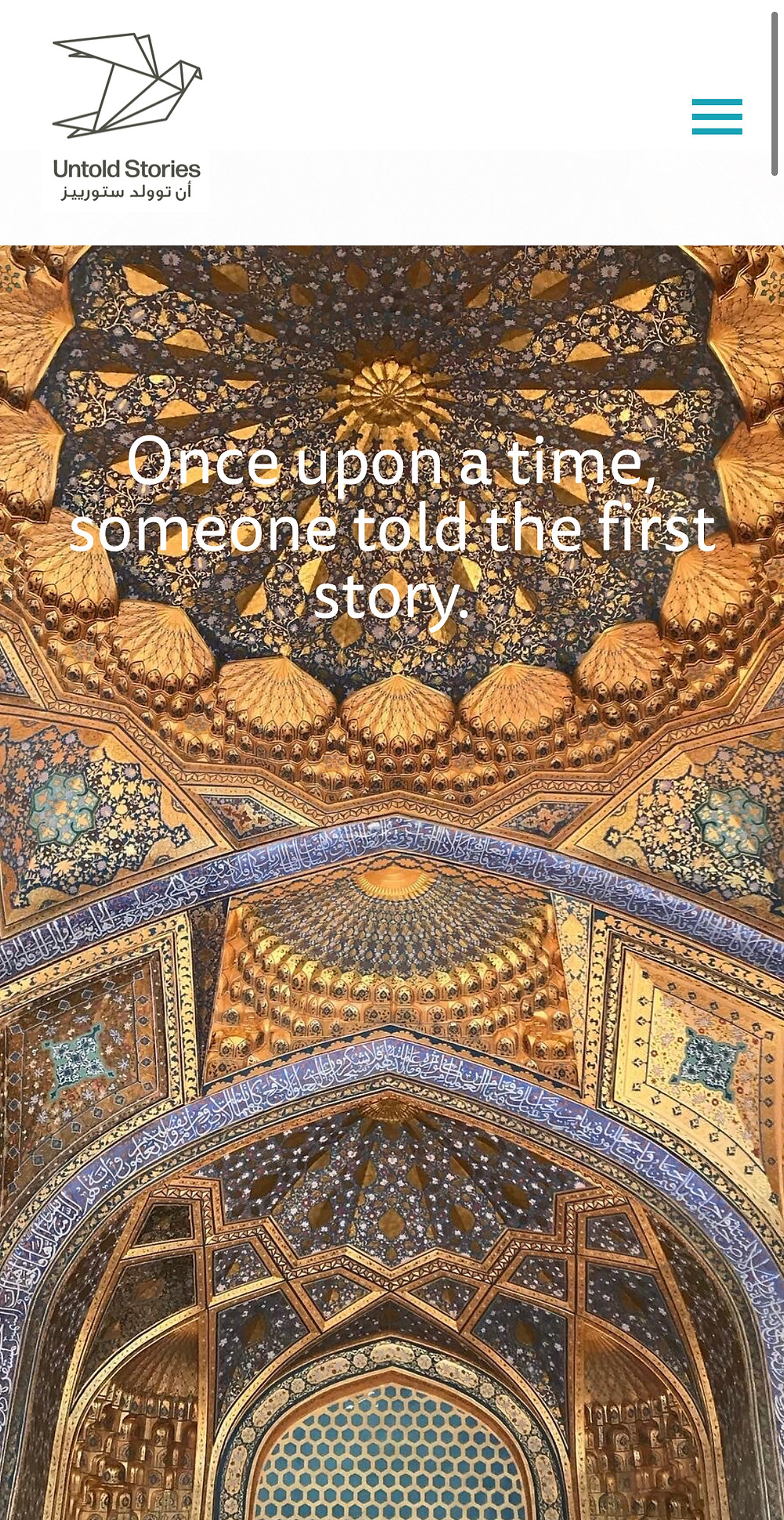 Homepage of Untold Stories LLC