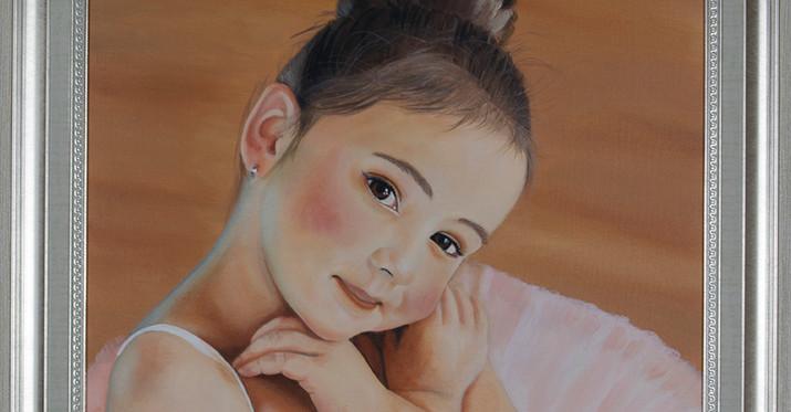 Rosy Dancer