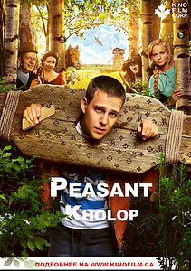 FilmPoster32-Peasant(Kholop).jpg