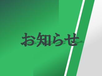 小田原市スポーツ講演会出演