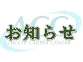 5月30日(日)イベント情報を更新しました。