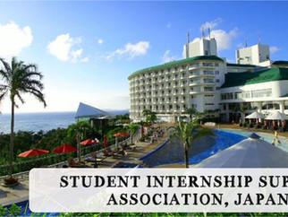 Идэр их сургуулийн оюутнууд Япон улсад өндөр цалинтай дадлага хийдэг