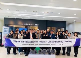 Сөүл хотын, Сэжон их сургууль, БСШУСЯ, Азийн хөгжлийн банкны Дээд боловсролын шинэчлэлийн төсөл