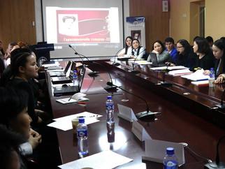 Нэрт Монгол судлаач Людмила Константиновна Герасимовичийн нэрэмжит эрдэм шинжилгээний семинар