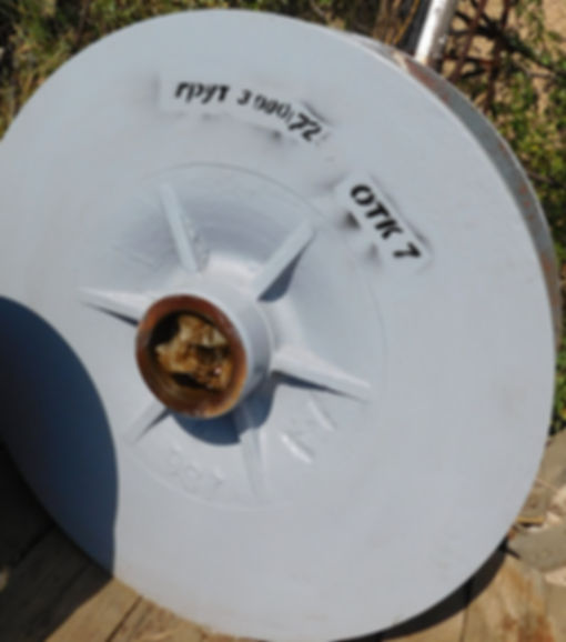 Рабочее колесо ГРУТ 3000/72