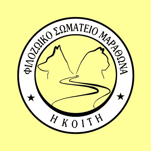 φιλοζωικό σωματείο Μαραθώνα Η Κοίτη