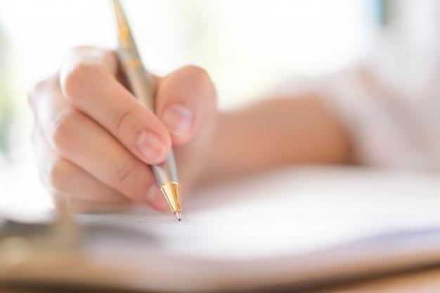 Συμβουλές επιτυχίας για το μάθημα της έκθεσης!