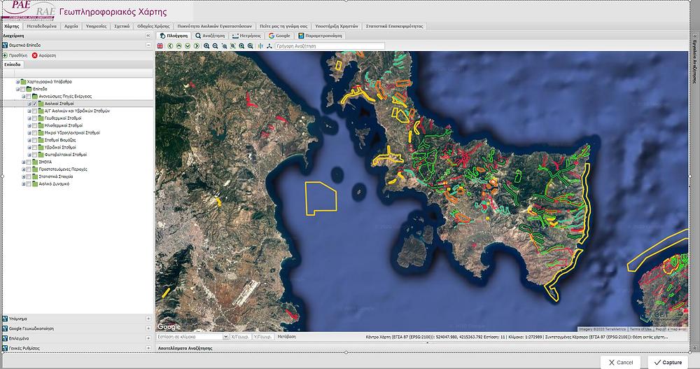 Ο γεωπληροφοριακός χάρτης. Με πράσινο τα εν λειτουργία αιολικά πάρκα, με κόκκινο εκείνα που δεν εγκρίθηκαν και με κίτρινο οι προγραμματισμένες τοποθεσίες για κατασκευή αιολικών πάρκων.