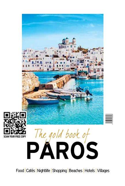 Paros gold book / η Ιθάκη του Κωνσταντίνου Καβάφη / δωρεάν online οδηγοί