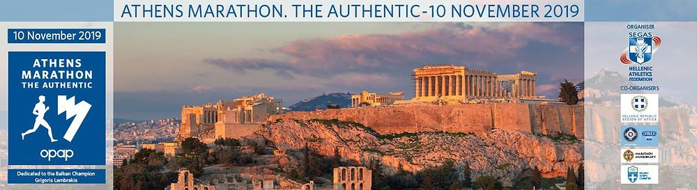 Μαραθώνιος Αθήνας 2019