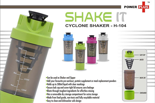 Shake it Cyclone Shaker (with supplement Basket) (500ml) H-104