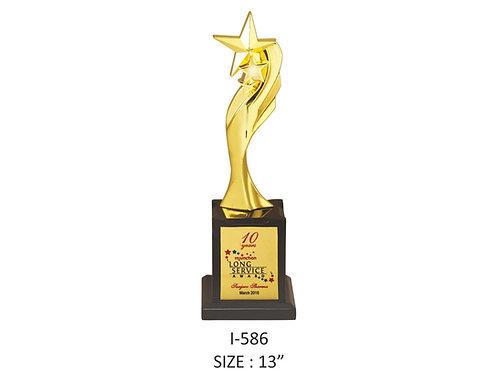 Metal Trophy I-586