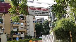 Sansad vihar apartments dwarka
