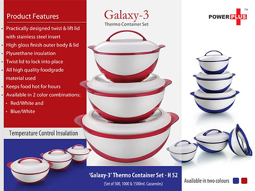 Galaxy: 3 pc Casserole set (Total capacity 3L) H-52