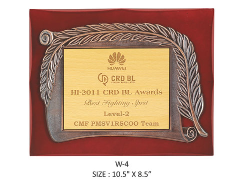 Wooden Trophy WD-4