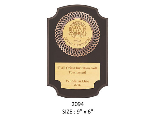 Wooden Trophy WD-2094