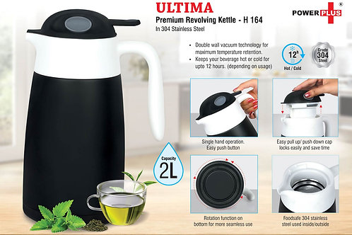 Ultima: Premium revolving kettle in stainless steel (2L approx)H-164