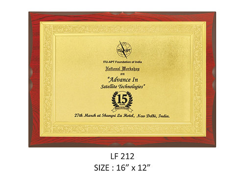 Wooden Trophy WD-LF212