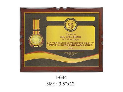 Wooden Trophy I-634