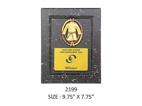 Wooden Trophy WD-2199