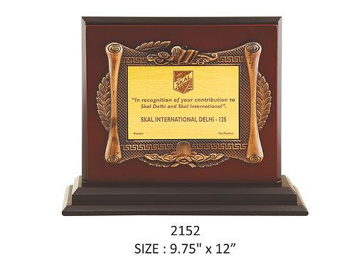 Wooden Trophy WD-2152