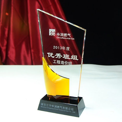 Crystal Trophy CI-56