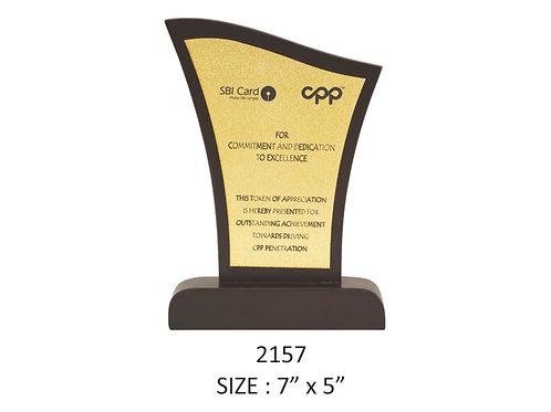 Wooden Trophy WD-2157