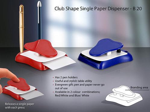 Club shape single paper dispenser B-20