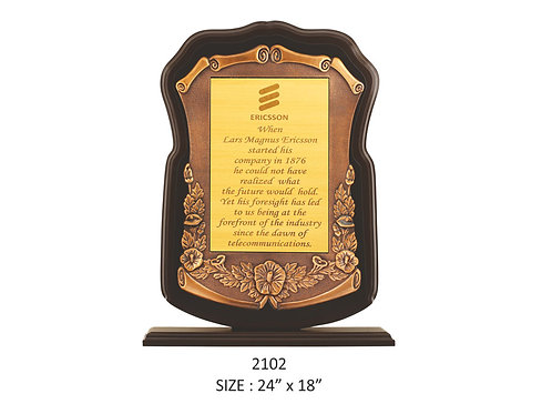 Wooden Trophy WD-2102