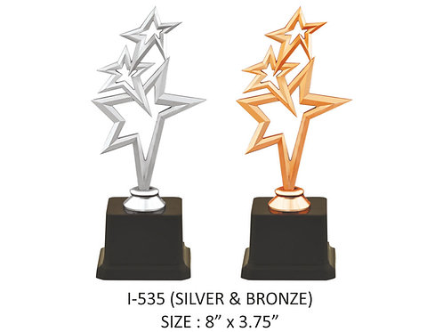 Star Trophy I-535