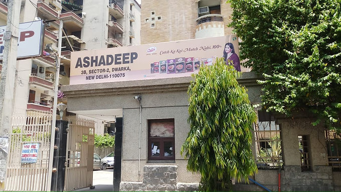 Ashadeep apartment