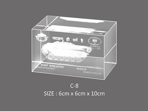 CRYSTAL Cube C-08