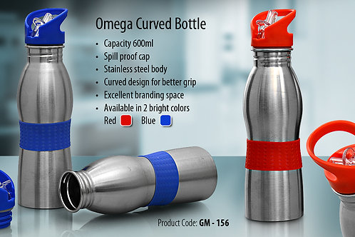 OMEGA CURVED BOTTLE (600 ML) GM-156