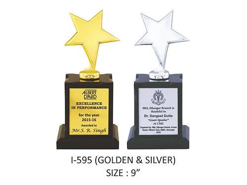 Star Trophy I-595