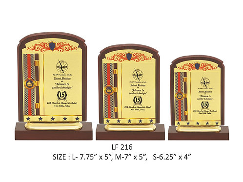 Wooden Trophy WD-LF216