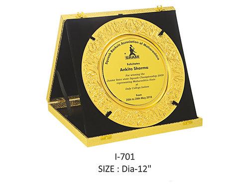 Premium Trophy I-701