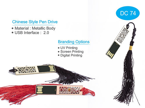 Chinese Style Pen Drive DC-74