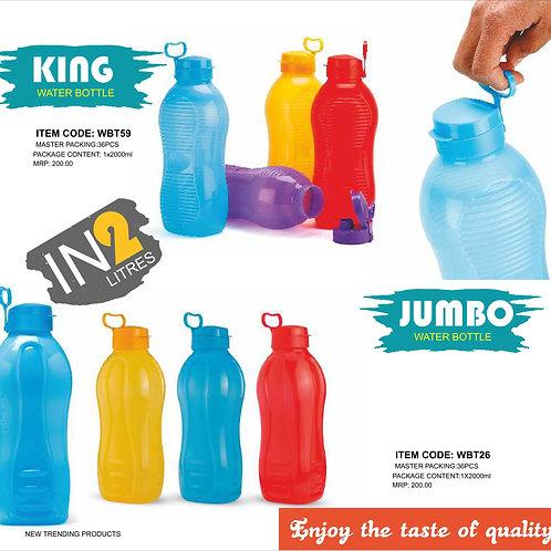 Jumbo water bottle CI-JMD-46
