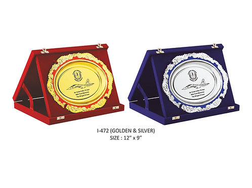 Premium Trophy I-472